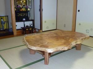 一枚板ローテーブル (34)