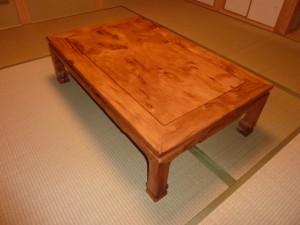 一枚板ローテーブル (58)