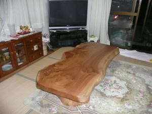 一枚板ローテーブル (62)