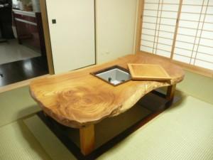 一枚板ローテーブル (72)