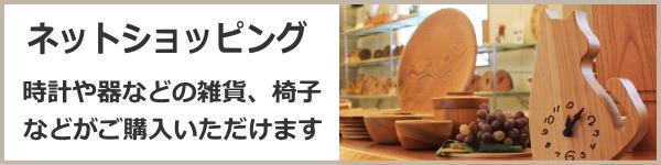 鳳山堂オンラインショップ